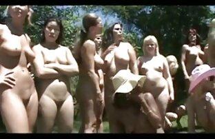 جدید من, تغییر جنسیت دیدن فیلم سک از فلوریدا